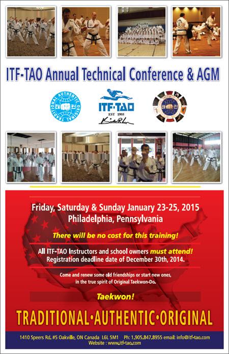 2015 Technical Seminar Poster