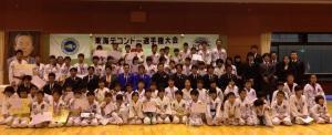 20180106 - Gifu 01